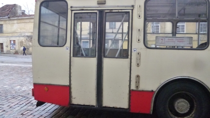 A quite old bus