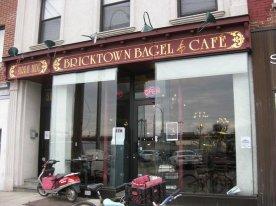 bricktown-bagel-cafe